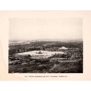 1899 Halftone Print Kyauksa Gu Worlds Largest Book Burma
