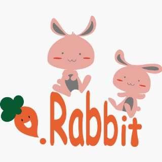 zoo rabbit WALL DECOR DECAL MURAL STICKER REMOVABLE VINYL Automotive