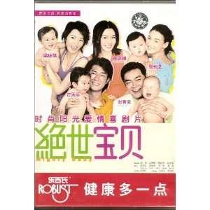 Mighty Baby (Chuet Sai Hiu B): Ching Wan Lau, Louis Koo