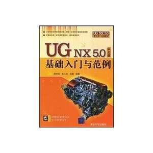 9787302184300): HAO LI JIAN ?ZHANG YUN JIE ?SHANG LEI BIAN ZHU: Books