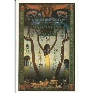 Nuwaubian Tafulat: Amunnubi Rooakhptah: Books