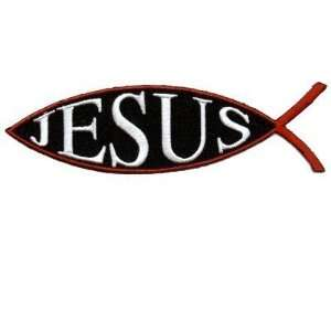 Fish Red Christian Embroidered Cool Biker Patch!!: Everything Else