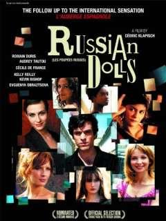 Espagnole, this romantic drama stars Audrey Tautou and Romain Duris
