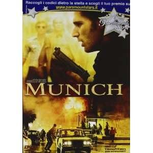 Munich Ciaran Hinds, Eric Bana, Mathieu Kassovitz, Daniel
