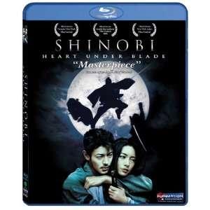 Blu ray]: Yukie Nakama, Jô Odagiri, Tomoka Kurotani, Erika Sawajiri
