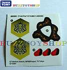 Metal Fight BeyBlade Fusion Parts Storm Capricorne Sticker Hasbro