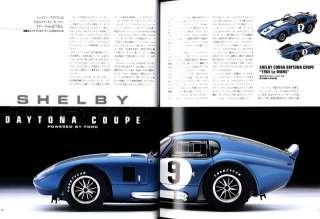 MODEL CARS Vol.112 Sep,2005 SHELBY COBRA DAYTONA COUPE FERRARI 250 GTO