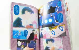 Sailor Moon anime film book lot of 3 Super and SuperS   intro to